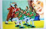 Картинки «Марш деревянных солдатиков»
