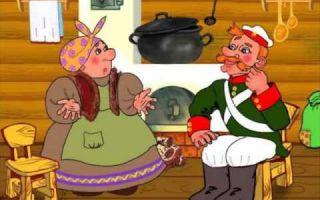 Картинки из сказки «Каша из топора»
