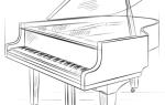 Как нарисовать рояль (не пианино) — пошаговая инструкция