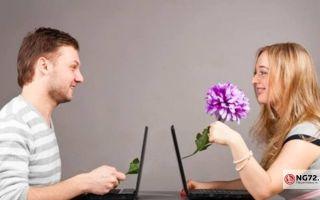 Как найти спутника жизни на сайте знакомств