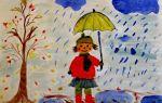 Как нарисовать рисунок на тему осень золотая и поздняя, шаблоны и примеры