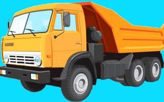Картинки для детей грузовик