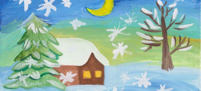 Как нарисовать рисунок на тему «Зима» для детей, шаблоны и примеры