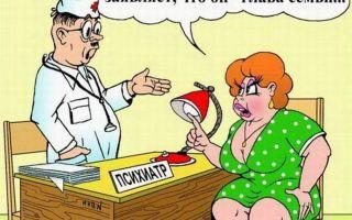 Картинки смешные карикатуры
