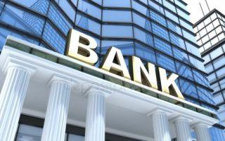 Картинки банк