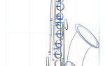 Как нарисовать саксофон — пошаговая инструкция