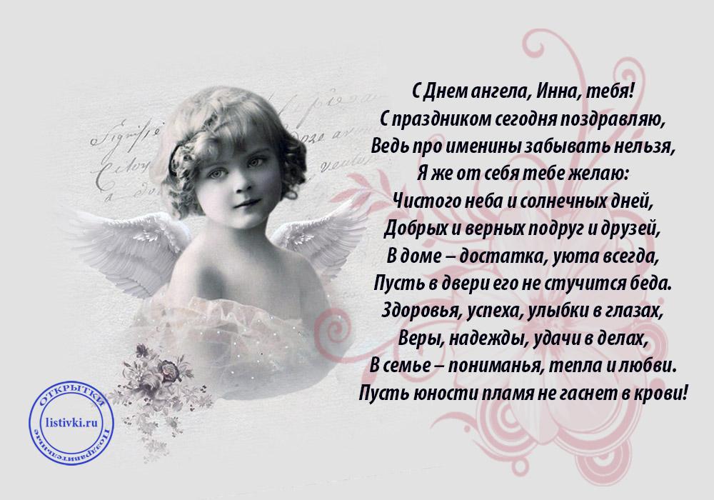 Поздравление с юбилеем брату на татарском этой картинке