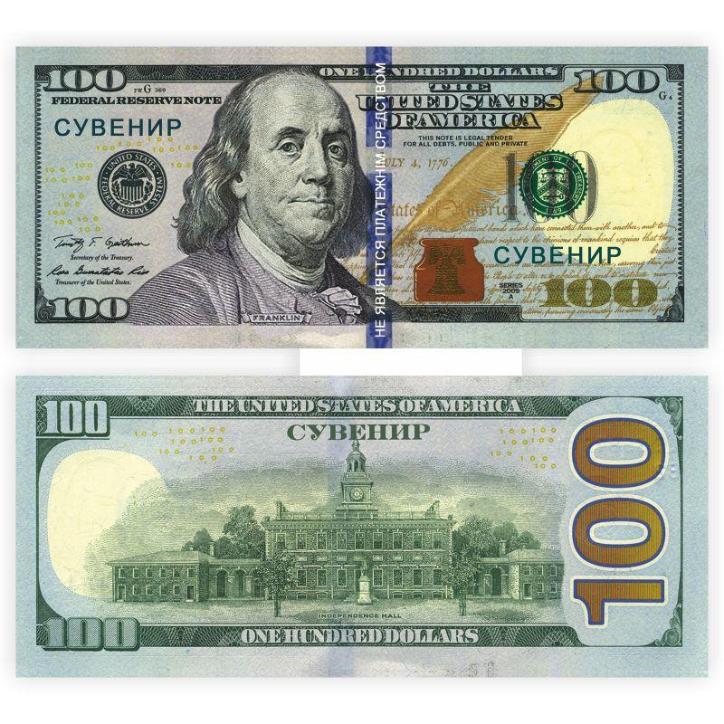 доллары для печати на принтере картинки именно