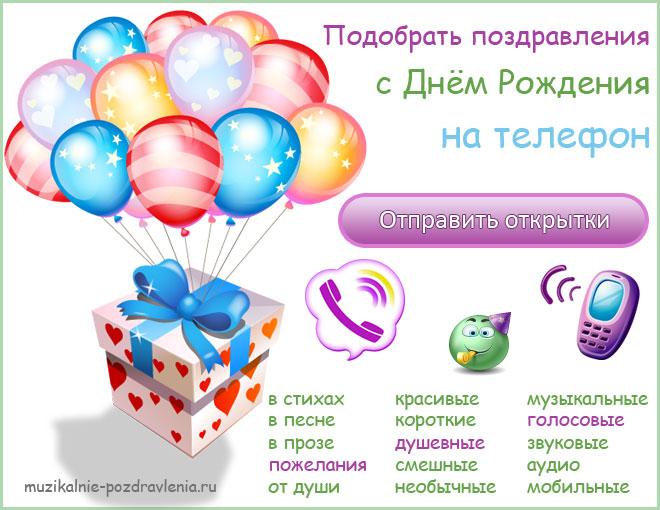 Поздравления с днем рождения с днем рождения сына своими словами