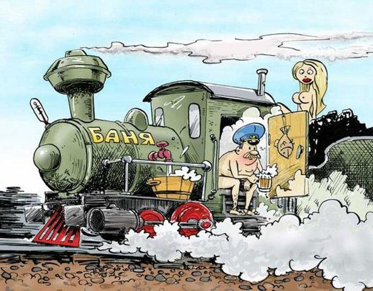 Железнодорожник смешная картинка, смешные пилоты московская