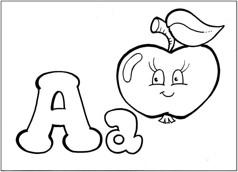 старого английские буквы в картинках для распечатки современных