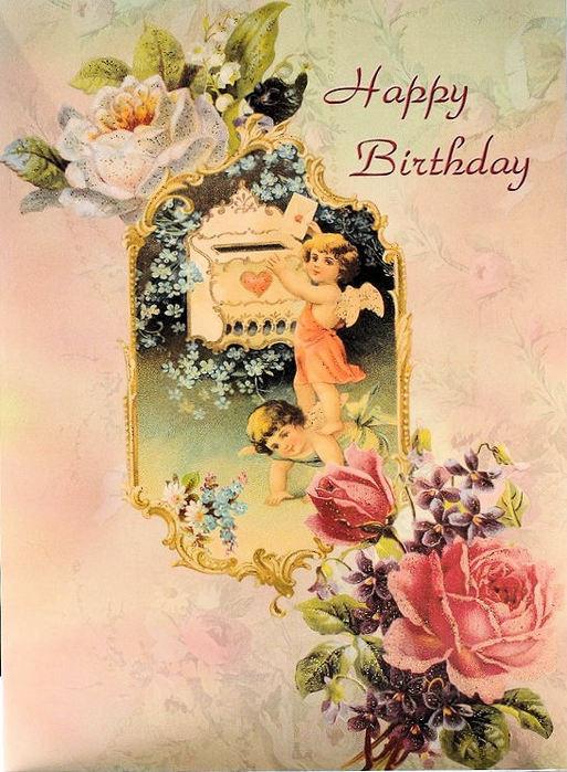 С днем рождения крестница картинки анимация ретро винтаж